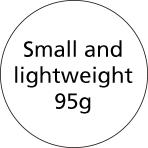 小型軽量 95g