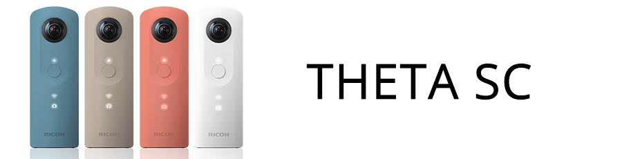 Product | RICOH THETA V